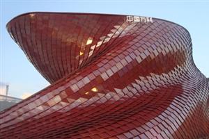 Expo Milano 2015. Libeskind: un progetto che rapisce la mente.
