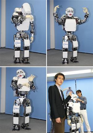 il disgusto di Kobian, robot dalla sensibilità umana