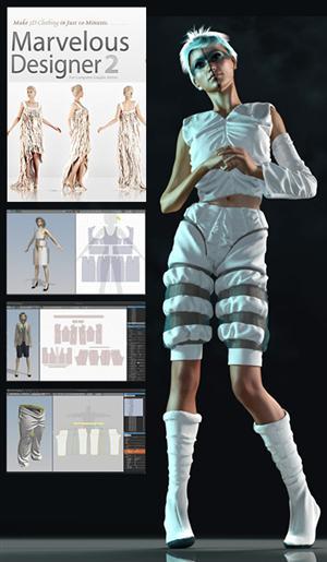 Marvelous designer disegnare vestiti in 3d non mai for Programma per disegnare in 3d facile